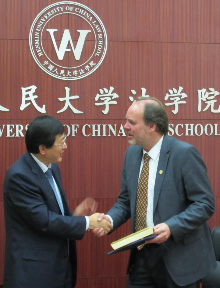 Dekan Han Dayuan, juridisk fakultet ved Renmin University of China, og dekan...