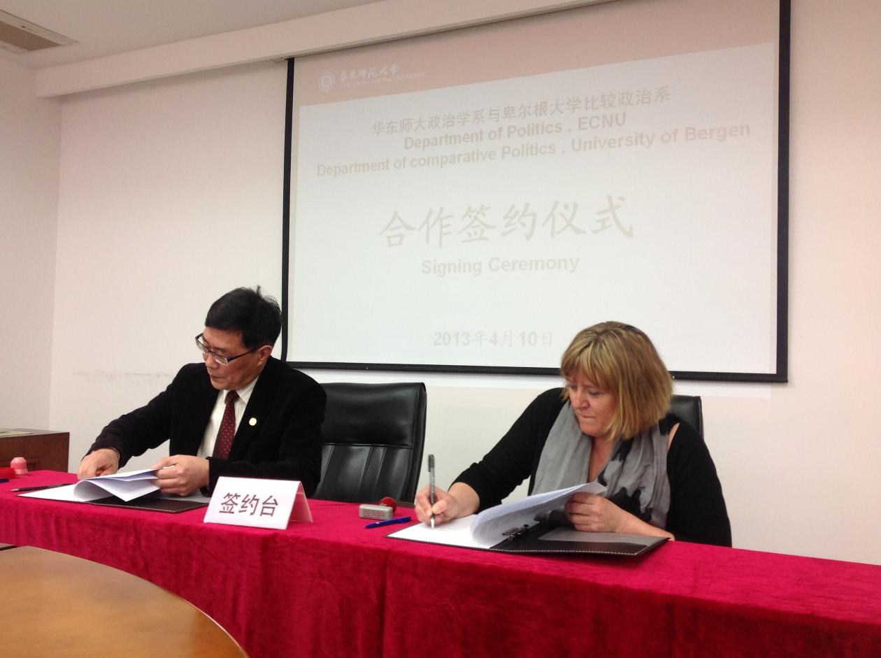 Signing a new agreement, ECNU