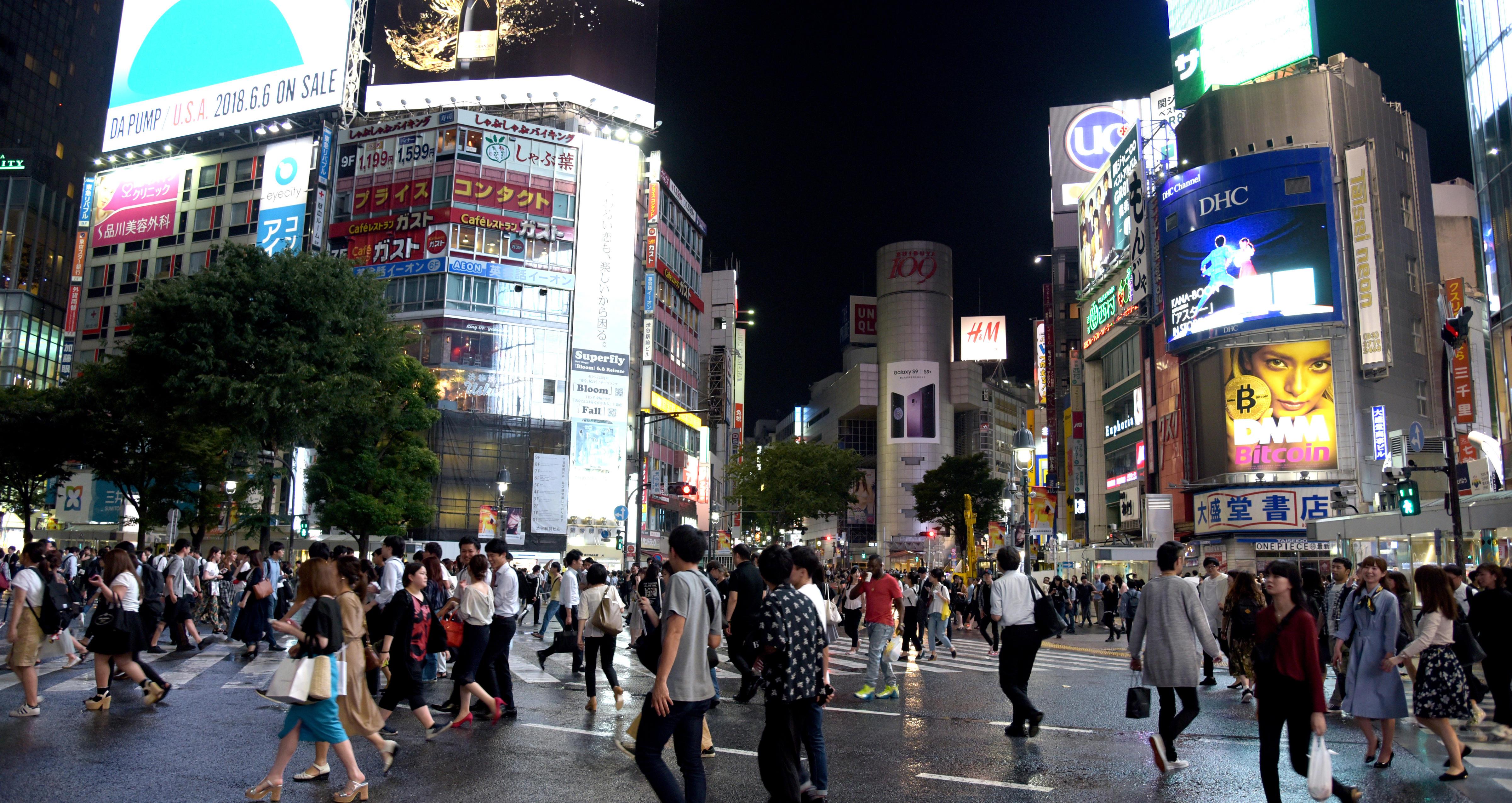 Tokyo om natten.