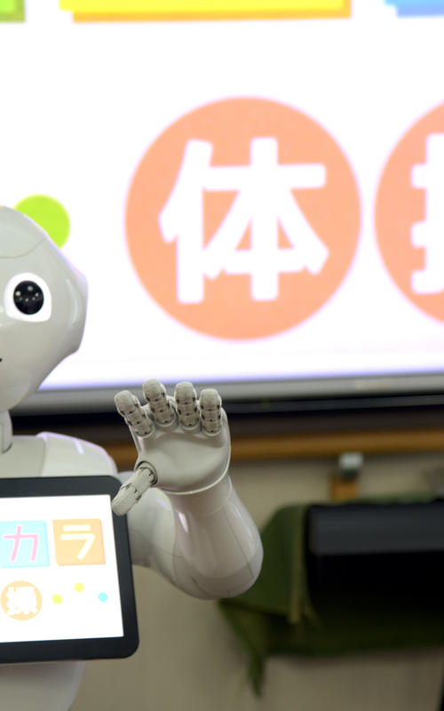 The robot Pepper supports patients at Japanese Nursing Homes.