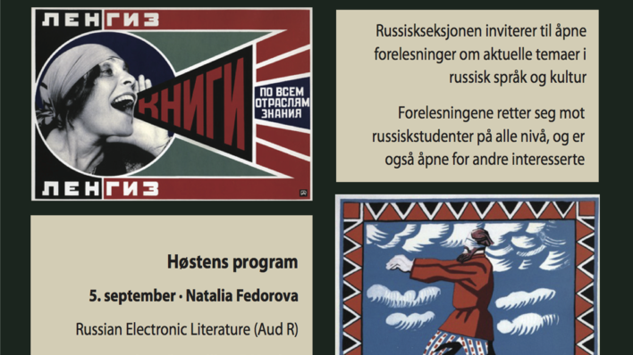 Russian Electronic Literature Lecture