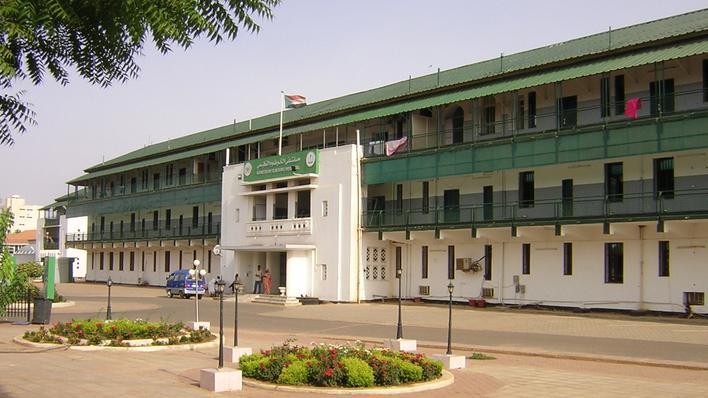 Khartoum Teaching Hospital, Khartoum State, Sudan