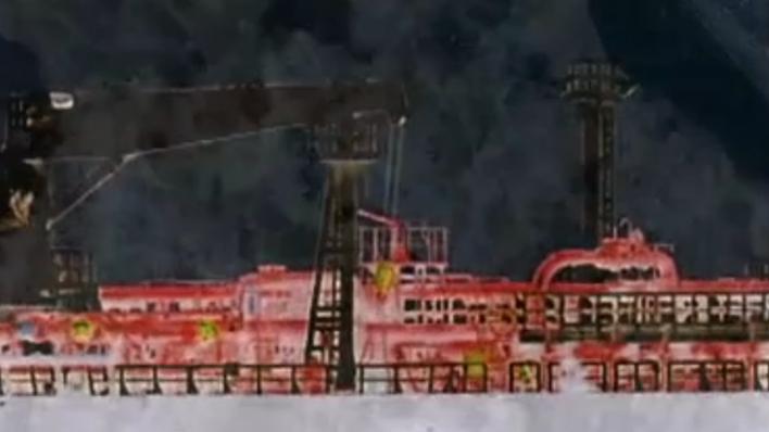 Delvis skjermbildet av video fra toxi.city av Roderick Coover og Scott Rettberg.