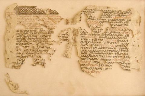 The first leaf of the so-called Serra East codex, which contains the Old Nubian version of a Sermon on the Cross and is attributed pseudepigraphically to John Chrysostom. The readings during the second week of the seminar will be passages from this work.