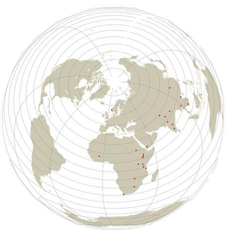 CIHs samarbeidspartnere, geografisk