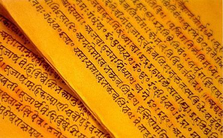 Gammel bokside med tekst på sanskrit