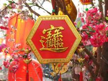 Innføringskurs i kinesisk