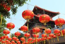Kinesisk språk 2