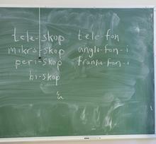 Norsk språk som andrespråk