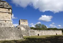 Fordjuping i latinamerikansk kulturkunnskap