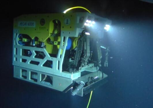 Ægir 6000 på djuphavstokt sommaren 2016