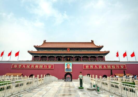 Internship i Kina