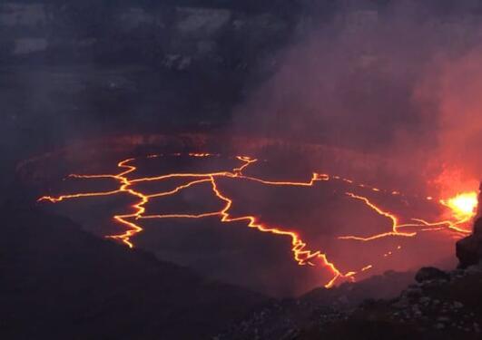Vulkanen Kilauea i 2016