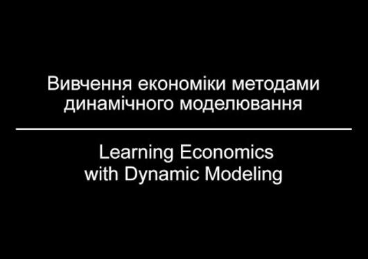 Learning Economics with Dynamic Modeling