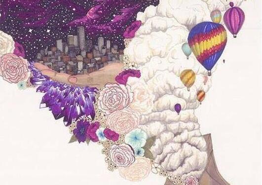 En annen måte å se verden på
