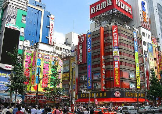 Bygate i Tokyo