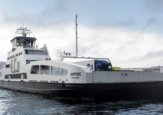 "image of the ferry ""ampere"""