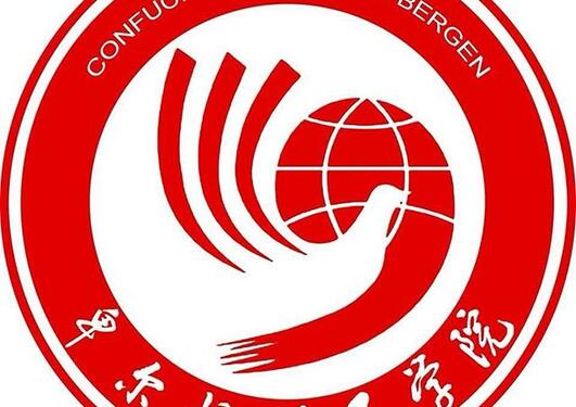 Logoen til Bergen Konfutse-institutt