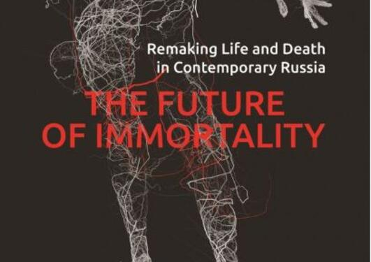 Book cover of the future of immortality