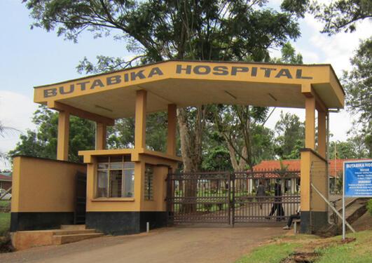 Inngangsporten til Butabika hospital
