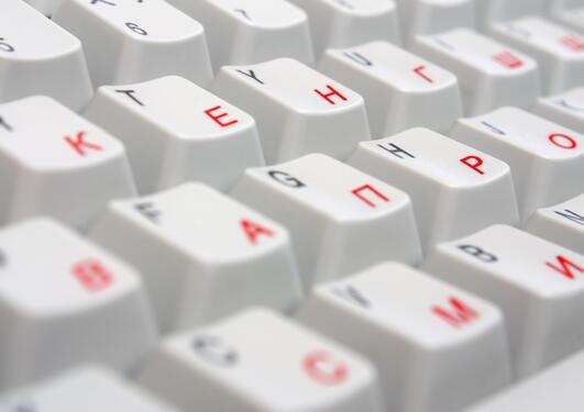 Kyrillisk tastatur