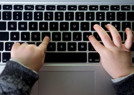 Tastatur barnehender
