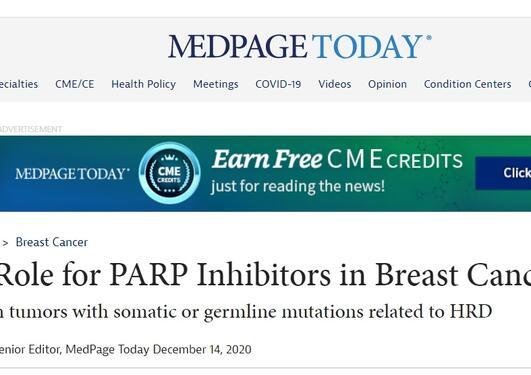 Screenprint Medpage Today 12/14/21