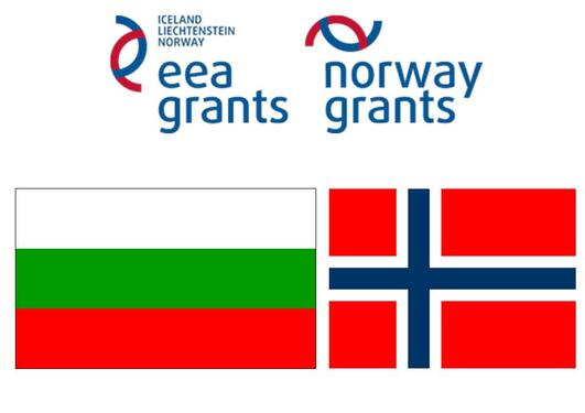 Bulgarian - Norwegian collaboration