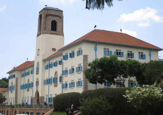 Makerere University Ivory Tower