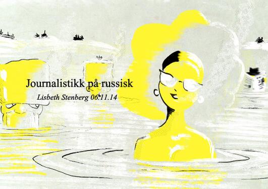 Journalistikk på russisk