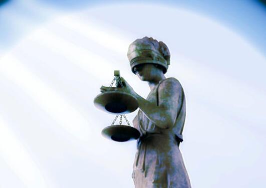The Justicia statue