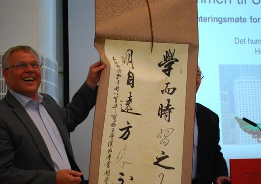 Instituttleiar Leiv Egil Breivik under opninga av kinesiskfaget ved UiB.