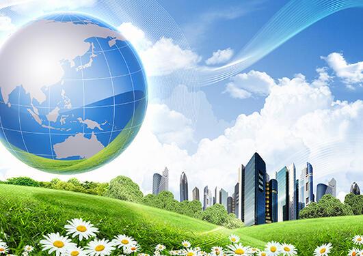 bilde av jordklode