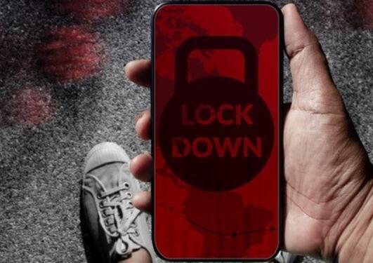 lockdown illustrasjon