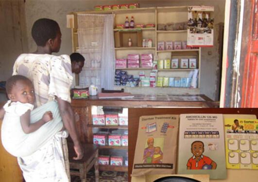 Makerere project Drug Shop Integrated Care