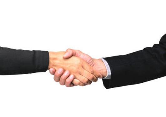 Rammeavtaler