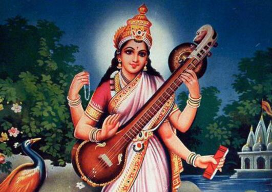 Sarasvatī – the Hindu goddess of knowledge, music and art – playing the vīṇā.Poster from the 1950s.