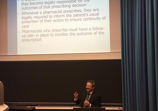 Professor Ross Tsuyuki