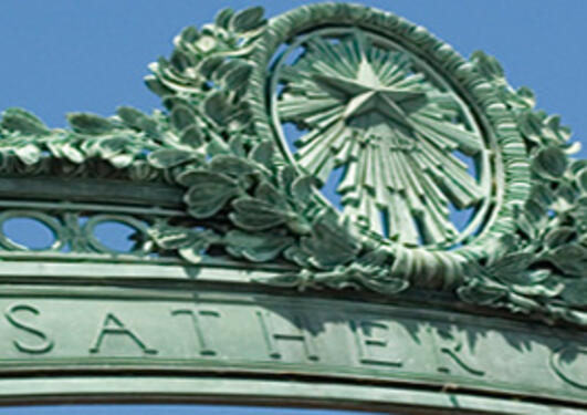 the sather gate