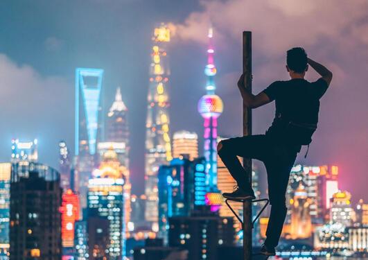 Utsikt til Shanghai