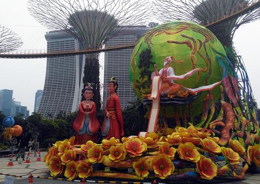 Float in Singapore