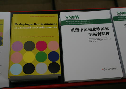 «Reshaping Welfare Institutions in China and the Nordic Countries»