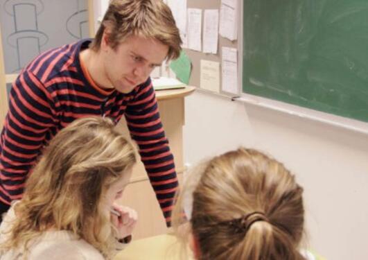 Student foreleser