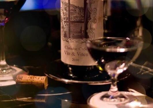 Vin & VIten