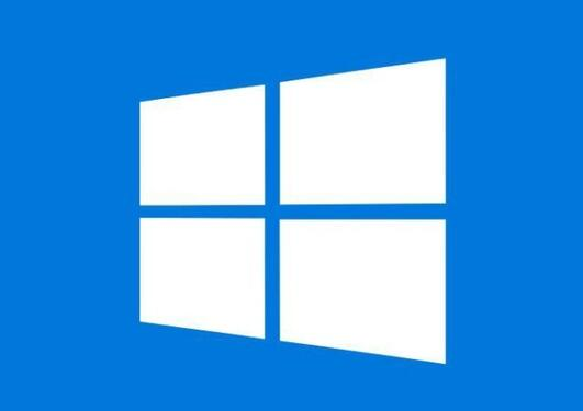 Bildet viser Windows 10-logoen