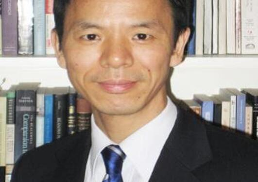 Professor Xiong Yuegen