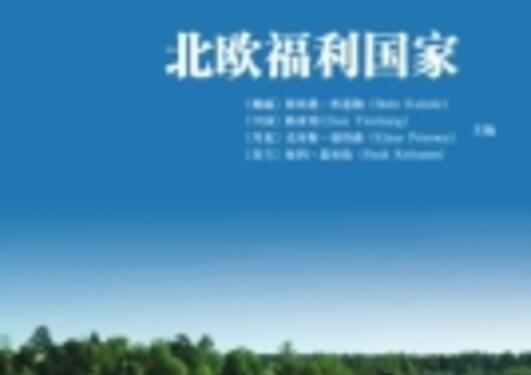 The Nordic Welfare State utgis på Fudan University Press