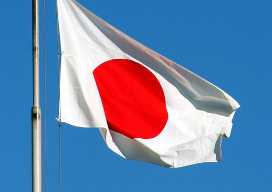 UiB markerer si støtte til Japan på Dragefjellet klokka 12 på tysdag.