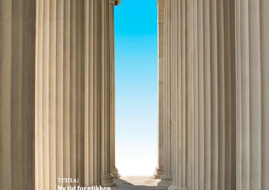Forsiden til hubro nr 3, 2007