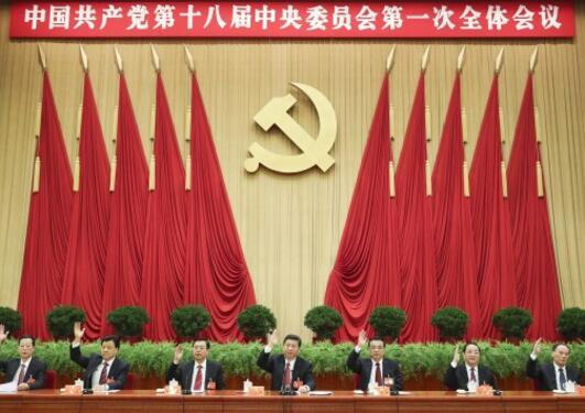 Kinas nye ledelse.